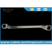 Alloy steel Carbon Steel Double Offset Ring Spanner Wrench to tighten the bolt Manufactures