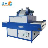 China 3 lamps uv curing machine on sale