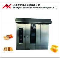 China 32 Trays Electrical Bakery Rotary Oven Square Shape With Multifunction on sale