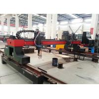 China Metal Steel Plates Gantry CNC Plasma Cutting Machine With Germany Kjellberg Source on sale