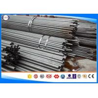 Seamless Rolled Steel Pipe, 4340 Alloy Steel TubeOuter Diameter 10-150 Mm Manufactures