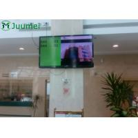 Buy cheap Automatic Advanced Queue Management System Multi Language For Banking Office from wholesalers
