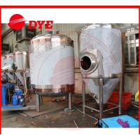 Pub Industrial Electric Water Tank Cooling System Dish Top / Bottom Manufactures