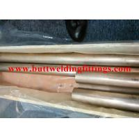 SGS / BV / ABS / LR CuNi 70/30 Seamless Copper-Nickel Tube  For Air Condition Manufactures