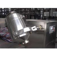 3D Rotary Drum Dry Powder Mixer Machine Stainless Steel 304 For Food Insudstry Manufactures
