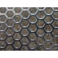 China factory supply 316 stainless steel perforated metal sheet Manufactures