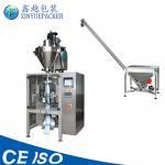Back Sealing Powder Packing Machine 20-50 Bags/min Speed For Milk Powder / Flour Manufactures