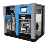100% oil free screw air compressor Food industrial use Air request oil free air dew point -40 degree Manufactures