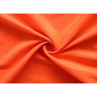 100%polyester peach skin dying woven fabric Manufactures