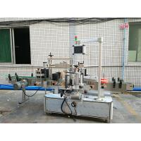Flat / Round  / Square Bottle Sticker Labeling Machine Front And Back 2300W Manufactures