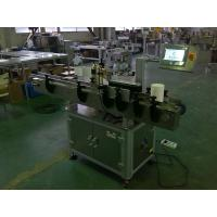 Self Adhesive Sticker Labeling Machine Automatic Label Applicators For round bottles Manufactures