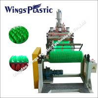 Plastic LDPE Grass Mat Manufacturing Machine / Extrusion Line Manufactures