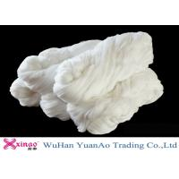 Raw White Polyester Hank Yarn For Sewing Thread Without Knot And Less Broken Ends