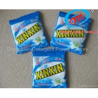 we supply 250g, 300g, 500g top quality detergent powder to europe market Manufactures