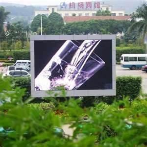 Quality Color temperatu 6500 K LAMP 12mm outdoor full color LED hdmi SDI screen display billboard for sale
