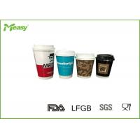 Double wall disposable coffee cups with Lids , double wall hot drink paper cups heat insulation Manufactures
