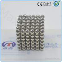 Buy cheap N35 magnetic ball D5mm Nickel coating from wholesalers