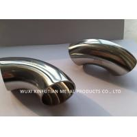 Precision Stainless Steel Pipe Fittings Elbow Reducer Tee Bend For Machinery