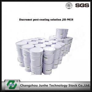 Silver Mechanical Zinc Flake Coating Geomet Anti Corrosion For Brake Disc Manufactures