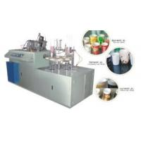 Paper Cup Sleeve Machine (WT-D) Manufactures