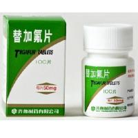 Quality Tegafur Tablets 50mg*100s Recombinant Human Tumor Necrosis Factor Receptor Fusion Protein for sale