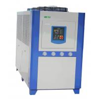 Compressor Water Cooled Water Chiller Industrial Water Chiller System  #2A4AA1
