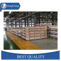 China Custom Aluminum Metal Plate High Tensile Strength 0.5-150mm Thickness on sale