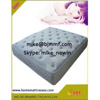 China Memory foam mattress with zipper cover on sale