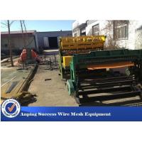 China High Speed Wire Mesh Making Machine Adopts Synchronous Control Technique on sale