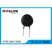 High Efficiency Inrush Current Resistor , NTC Thermistors For Inrush Current Limiting Manufactures