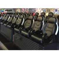 Movie Theater Seats 5D Cinema System / Cinema Equipment With Control Software Manufactures