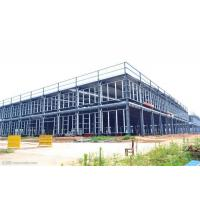 Two Floors Steel Structure Construction / Steel Frame Structure Buildings Manufactures