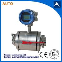 Electromagnetic Flow Meter for Pulp industry With Reasonable price Manufactures