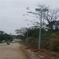 Hot selling Professional Aluminum Alloy integrated prices of outdoor Separated 30W solar led street lighting for sale