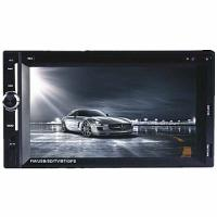 China car audio, with dvd player, with mp4/mp3 player,yaris car accessories, on sale