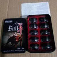 China Bull  Natural Male Enhancement Pills penis enlarger pills Production Sex Pills for Male erection pill bigger penis on sale