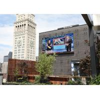 Retail Application Big Led Screen Outdoor Video Display Screens 6.666mm Pixel Pitch Manufactures