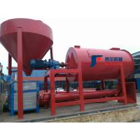Ready Mix Concrete Plant / Cement Mixer Machine Size 2649 * 950 * 1975mm Manufactures