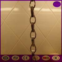 China Strong Aluminium Insect Door Chain Screen Curtain 90*210cm from China on sale