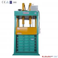 China high quality used clothes baler machine on sale