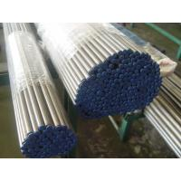 25mm Diameter Bright Annealing Seamless Steel Tube for Hydraulic Systems Manufactures