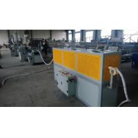 PE PP Plastic Pipe Extrusion Machine , Plastic Pipe Extrusion Line Manufactures