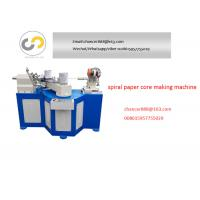 Fabric reel paper core machine,textile spiral paper tube making machine Manufactures