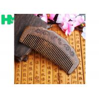 High - End Hairdressing Wooden Beard Comb Anti - Static Solid Wood Carving Mushu Manufactures