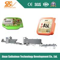 Gas Steam Instant Rice Machine 200-240 KG/H Environmental Protection Manufactures