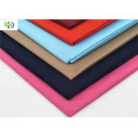 China Uniform Fabric Polyester Uniform Fabric on sale