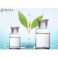 CAS 75-94-5 High Purity Vinyltrichlorosilane Colorless Clear Liquid C2H3Cl3Si Manufactures