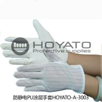 Anti Skid Durability ESD Anti Static Gloves / PU Coated Gloves For Product Inspection Manufactures