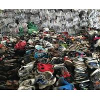 Used shoes/sport shoes/leather shoes,USED SHOES AND OLD CLOTHING AND SECOND-HAND SHOES Manufactures