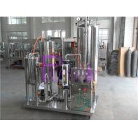 Industrial Coke Cola Carbonated Drink Mixer Machine With 3000L Three Tanks Manufactures